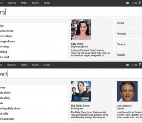 Bing y su imagen renovada