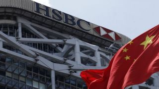 Banco Santander compra el 8% del banco chino Bank of Shanghai