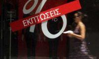 Grecia empeora sus cifras de déficit y deuda de 2010