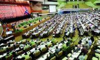 El PC de Cuba debate una apertura y acortar los mandatos en el poder