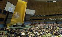 El G77 más China respaldó el reclamo argentino por la soberanía de las Islas Malvinas