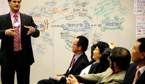 Existen diversos tipos de liderazgo. Foto:arivero2002