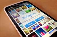 Utilizar hashtags populares te harán sumar más seguidores. Foto:s2.hipertextual.com