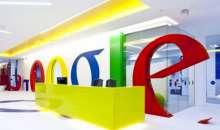 Google sigue en el ranking como la mejor empresa para trabajar. Foto:cdn.tiendanube.com