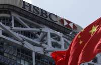 Banco Santander compró la participación al HSBC y se convierte en el segundo accionista de la entidad. Foto:scmp.com