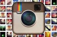 La red social de fotografías, propiedad de Facebook, incorporará contenidos publicitarios en un formato que mantenga la estética.  | Foto:marketinghoy
