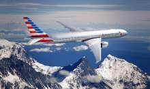 American Airlines estrena nueva imagen. Foto:nomadistas.hipertextual.com
