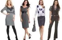 El traje sastre es, sin duda, la pieza básica para una mujer ejecutiva. Foto:2.bp.blogspot.com