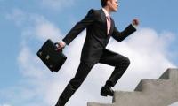 Cómo saber si un empleado debe ser promovido